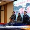 龙山县人民政府与我公司签署合作协议